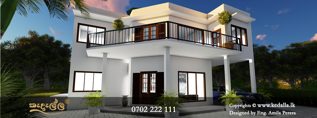 Beautiful 4 Bedroom Box Model 3D House Plans for a small land in Kurunegala Sri lanka