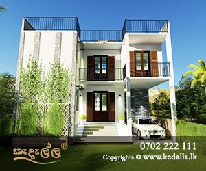 House Designs Plans Construction Land For Sale Sri Lanka Kedalla Lk