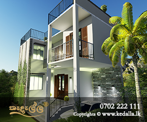 Kedalla Offers the best architectural services and price using the most advanced 3D software and technology