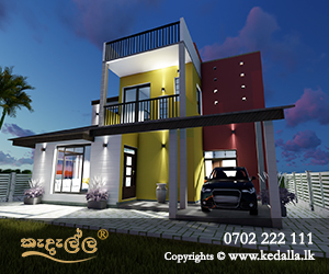 Exterior look gorgeous two Story modern cantilevered House Plan on a flat plain Kandy Sri Lanka