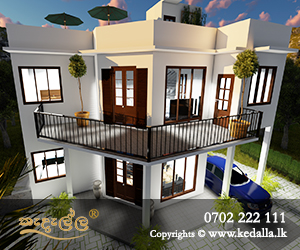 Modern Architectural House Plans in Sri Lanka|Kedalla.lk on bedroom designs, vinyl flooring designs, economy housing designs, economic art, economic services, economic living room design, economic landscapes designs, cool small house designs, prefabricated house plans designs, small farm house designs, economic home maps, economic project ideas, economic books,
