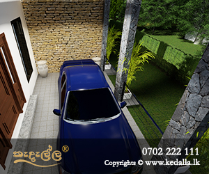 Car porch of Single Story small House Plan Designed by house planners in kandy Sri Lanka