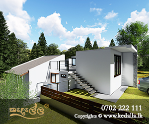 Box Type Small House plan designed by chartered architect in Sri Lanka