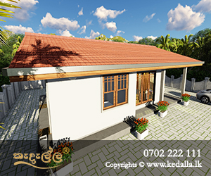 Single Story Small Home Plans designed by house designers Kandy Sri Lanka