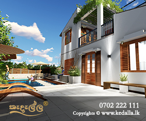 Outdoor swimming pool and Two Story House Plans designed by top architects in Colombo Sri Lanka